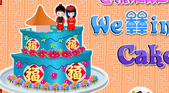 Chinese Wedding Cake | Mahee.es