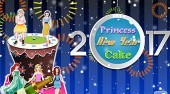 Princess New Year Cake